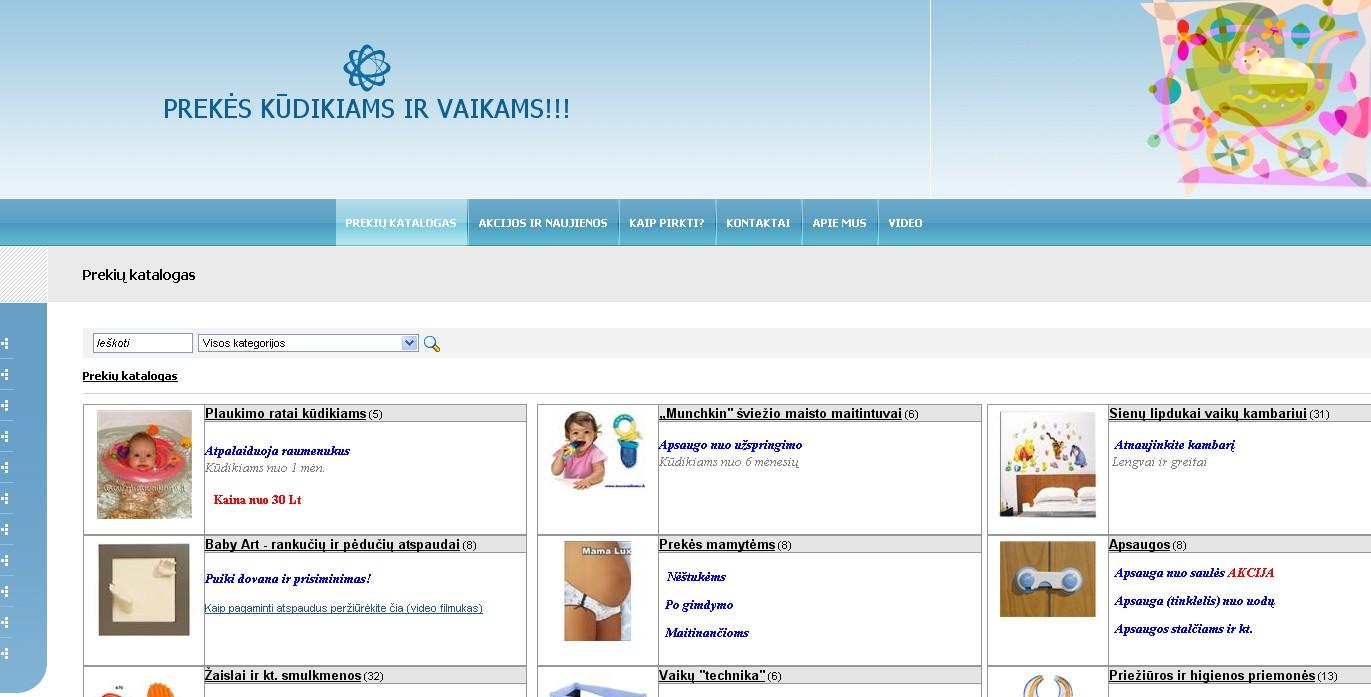 Prekės kūdikiams ir vaikams internete -  www.musuvaikams.lt