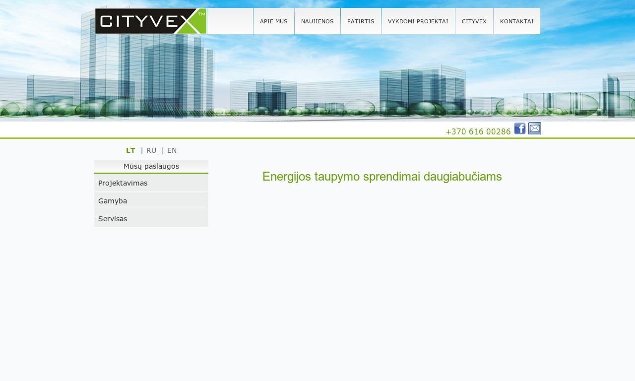 Cityvex
