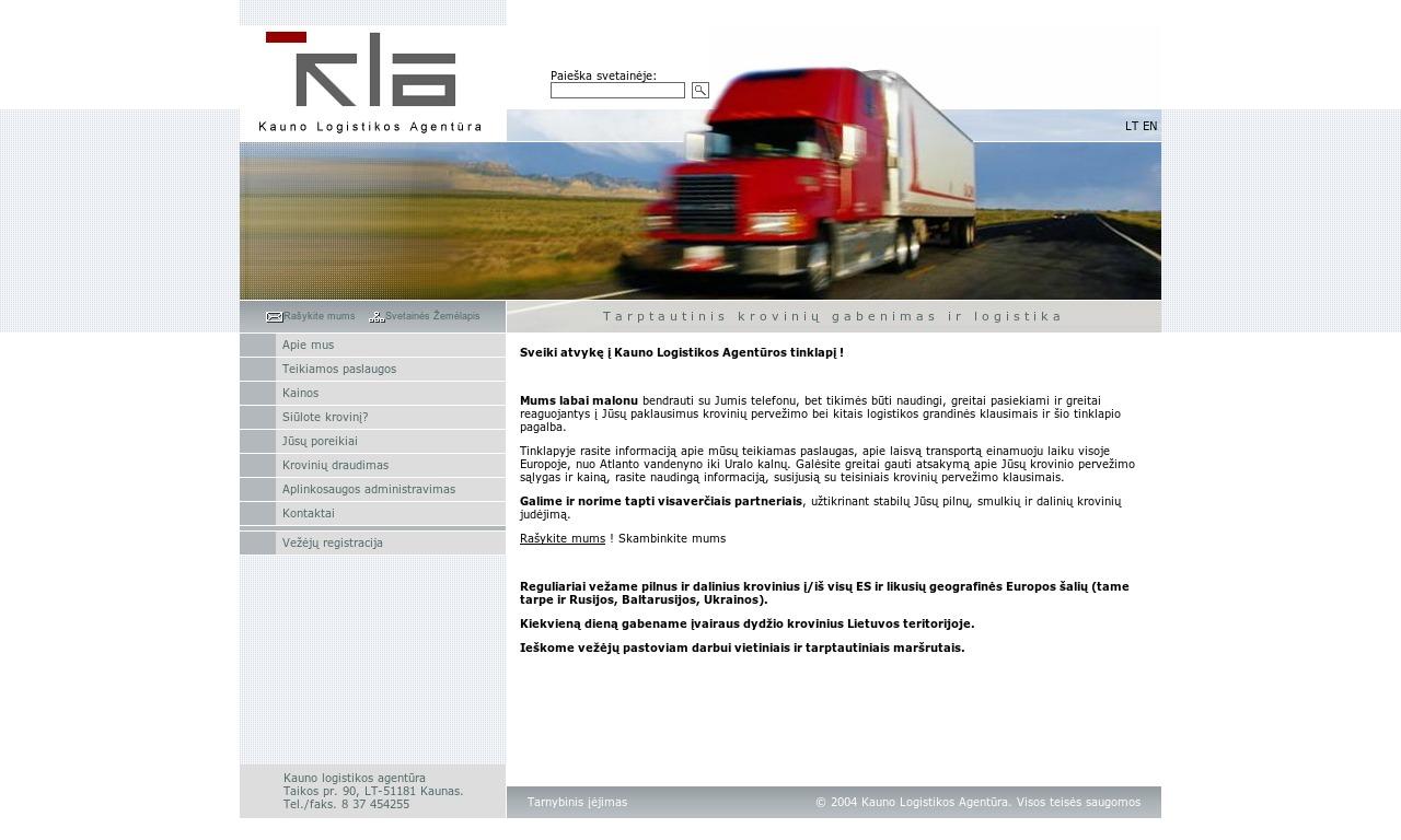 Trans.lt - Kauno logistikos agentūra